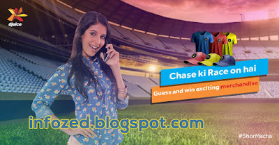DJuice Pakistan, ShoreMacha, Chase Ki Race On Hai, Guess and Win Exciting Merchandise