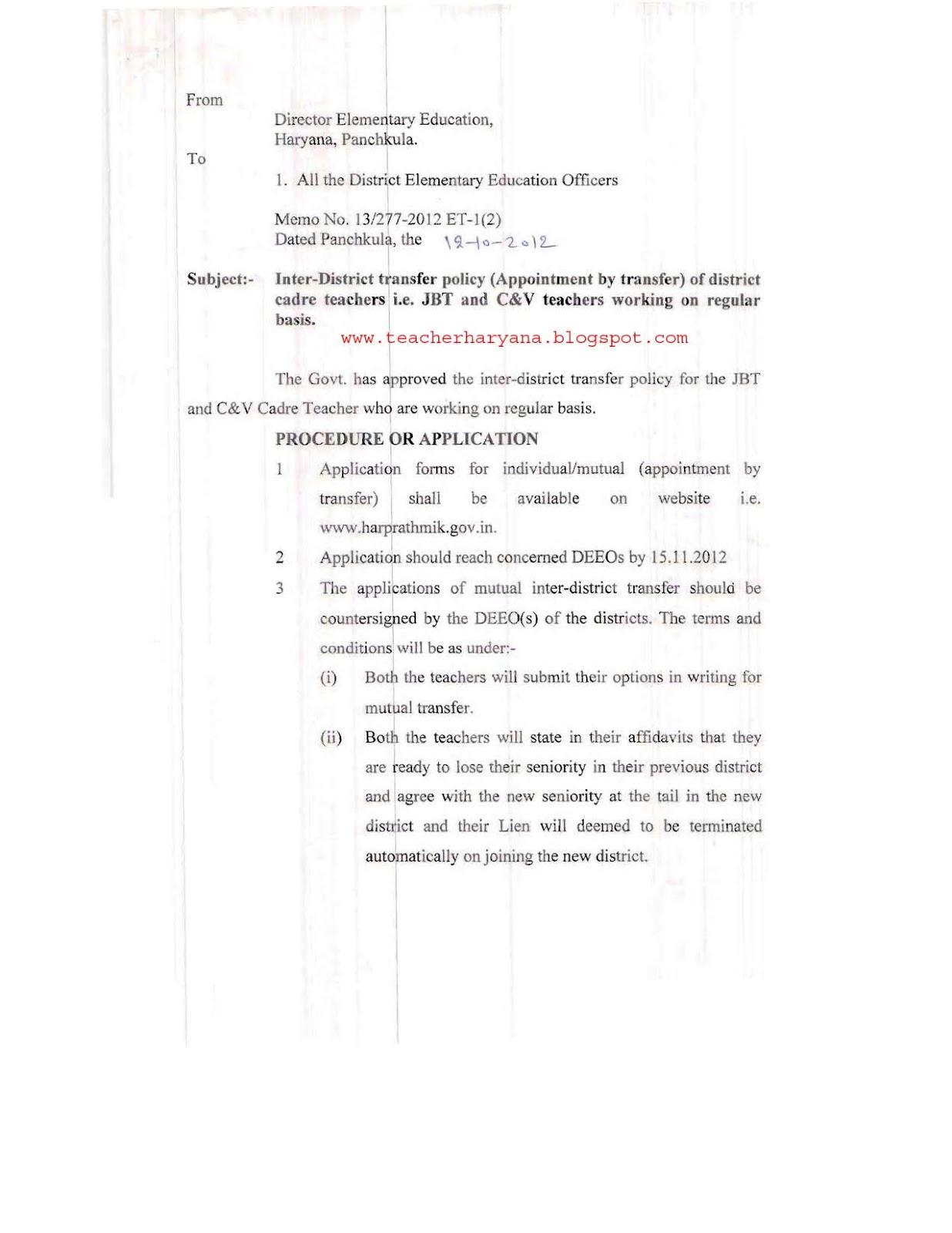 Inter district transfer list PTI, JBT C&V (Inter-District transfer ...