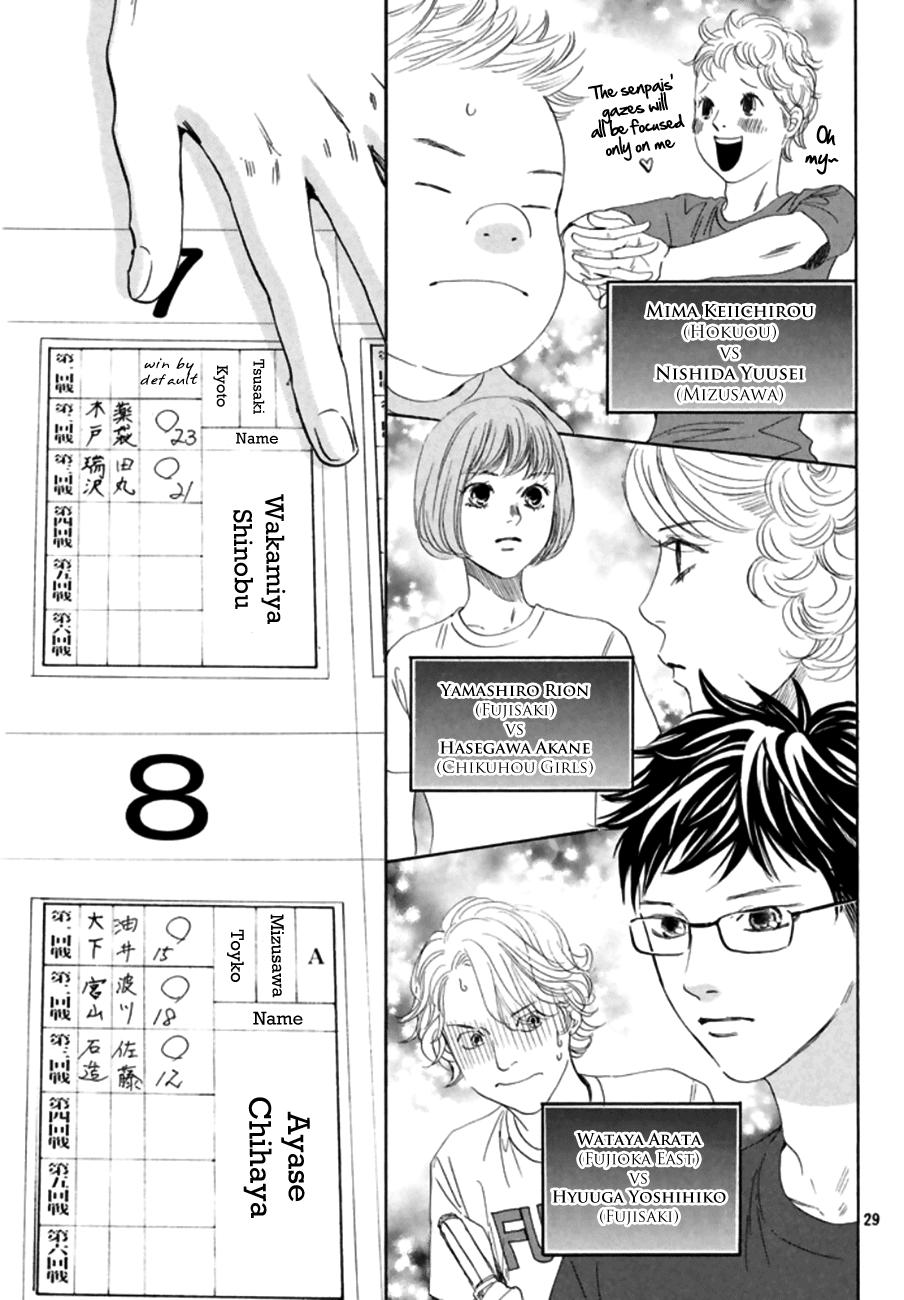 Chihayafuru - Chapter 129