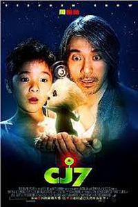 Download CJ7 (2008) Movie (Dual Audio) (Hindi-English) 480p & 720p || BluRay
