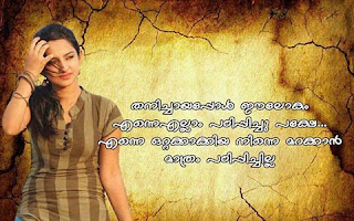 lost love sad quotes in malayalam for facebook whatsapp