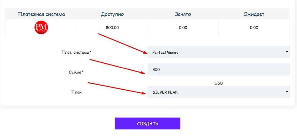 Регистрация в Bitprime 7