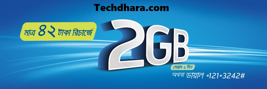 Grameenphone 2 GB internet data at only Tk. 42 offer