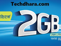 Grameenphone 2 GB internet data at only Tk. 42 offer