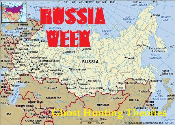 Ghost Hunting Theories: Russia Week: The Giants of the Ural Mountains