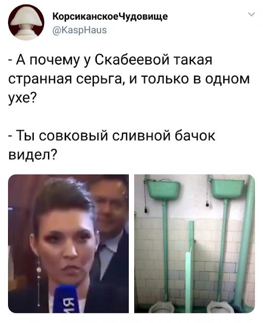 Скабеева, серьга