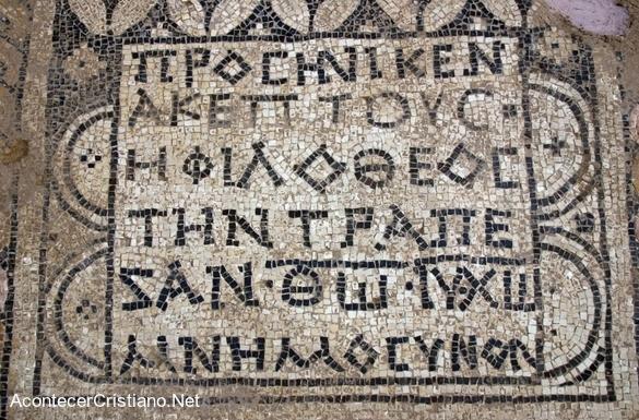 Mosaico de la época del Imperio Romano