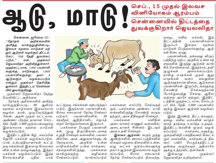 Save water essay in tamil language