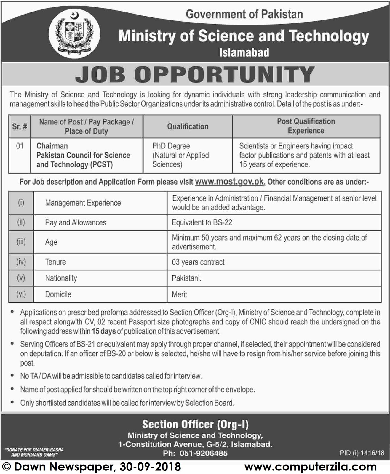 Job Opportunity at Ministry Of Science and Technology
