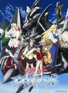 Tenkuu no Escaflowne audio latino