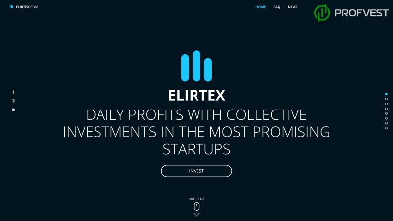 Elirtex обзор и отзывы HYIP-проекта