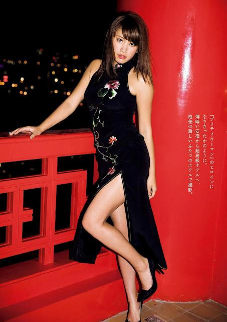 久松郁実 Hisamatsu Ikumi Pretty Woman Images