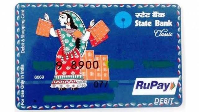 SBI ATM CARD பயன்படுத்துபவரா நீங்கள்..? நாளை முதல் கவனமாக இருங்க..!