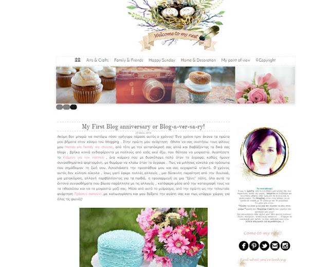 Η Αρίστη blogάρει -  Welcome to my nest