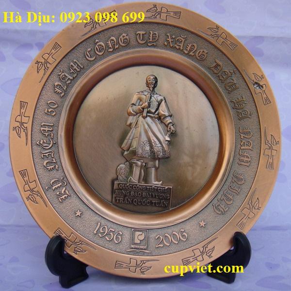 Hoa, quà, đồ trang trí:  cung cấp bằng chứng nhận, sản xuất quà tặng truyền thốn Bieu-trung-dia-dong-010-1-513463f22019