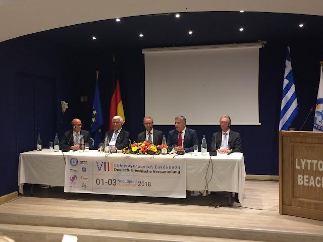 Τατούλης: Πυλώνας ενίσχυσης της δημοκρατίας στην Ευρώπη η Ελληνογερμανική Συνέλευση