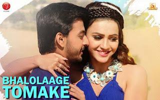 BHALO LAAGE TOMAKE - Tomake Chai