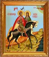 святые целители Борис и Глеб