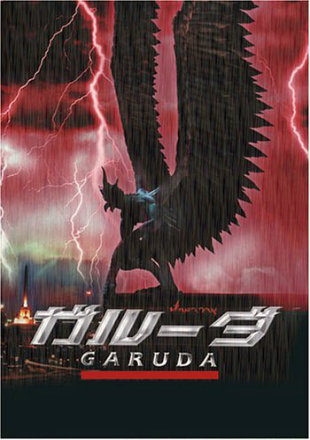 Garuda 2004 BluRay Hindi Dubbed 720p Dual Audio 1.1Gb Watch Online Full Movie Download bolly4u