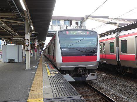 京葉線 快速 木更津行き2 E233系(ちばアクアラインマラソン2016に伴う運行)
