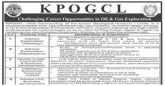 KPOGCL Jobs 2019