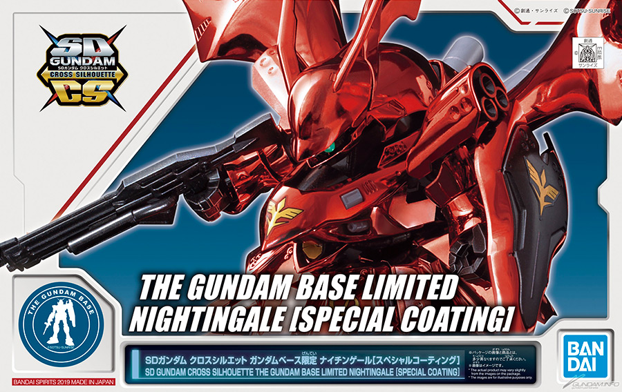 SDCS MSN-04II Nightingale [Special Coating] BOX ART