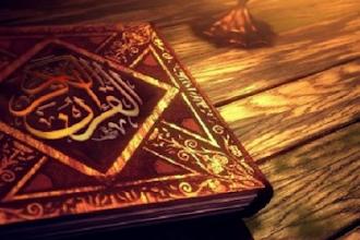 Kedudukan Al-Quran sebagai Sumber Pertama dalam Hukum (Syariat) Islam
