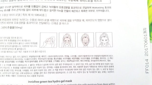 diagrams showing how to apply the mask
