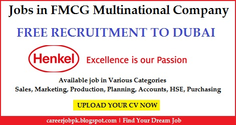 Jobs in FMCG Multinational Company Dubai