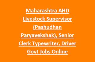 Maharashtra AHD Livestock Supervisor (Pashudhan Paryavekshak), Senior Clerk Typewriter, Driver Govt Jobs Online Recruitment
