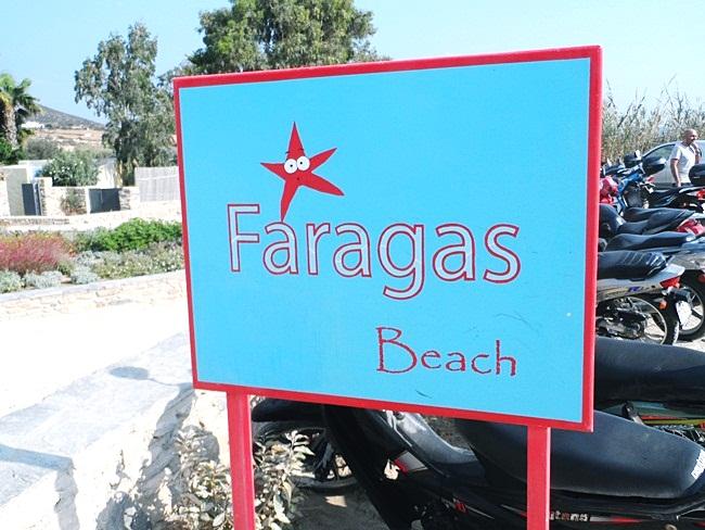 Paros ostrvo najbolje plaze Faragas plaza