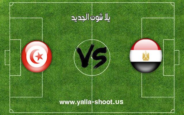 نتيجة مباراة مصر وتونس كرة اليد بتاريخ 23-1-2019 مونديال كأس العالم كرة اليد