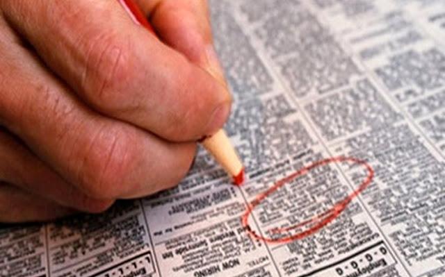 Θέση εργασίας Πωλητή στον ευρύτερο Νομό Αργολίδας