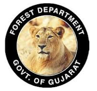 Forest Guard Physical Ground Test Call Letter 2017 1