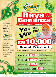 giant - CONTEST - [ENDED] Win cash & Giant Vouchers