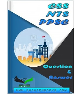 CSS NTS PPSC Question and Answer, CSS Current Affairs Solved MCQs pdf, Entry Test Preparation Papers for Medical, entry test preparation for engineering MCQs pdf,