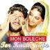 Mon Boleche Tor Kache Jabo Lyrics - Noor Jaahan | Imran, Kona