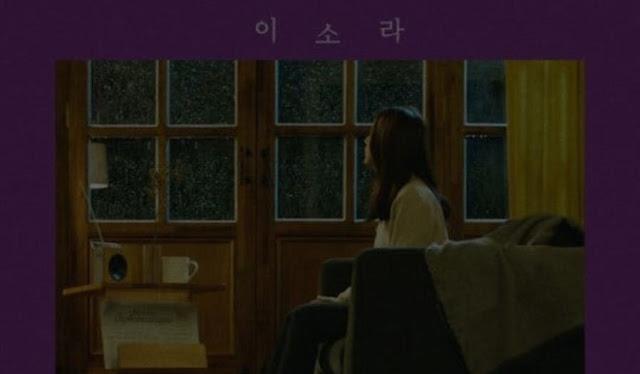 """Lagu Lee Sora dengan Suga BTS dan Tablo """"Song Request"""" Menduduki Peringkat 1 iTunes Charts Seluruh Dunia"""