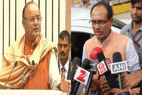 कांग्रेस ने CM शिवराज के खिलाफ FM जेटली को लिखा खत