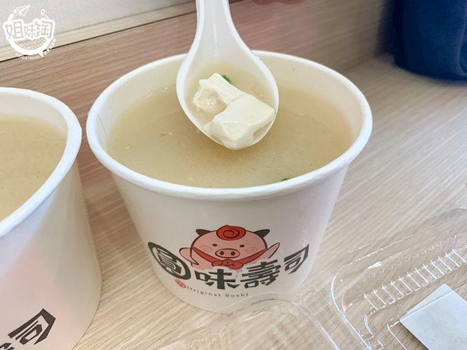 圓味壽司-鼓山區小吃推薦