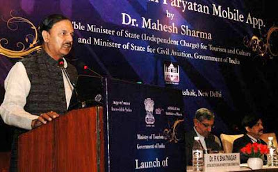Dr Mahesh Sharma, Swachh Paryatan Mobile App, Ministry of Tourism, Swachh Bharat Mission