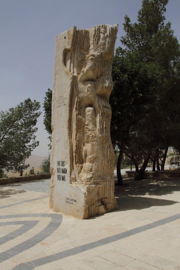 Sculpture at the entrance of Madaba Archaeological park, Madaba, Jordan