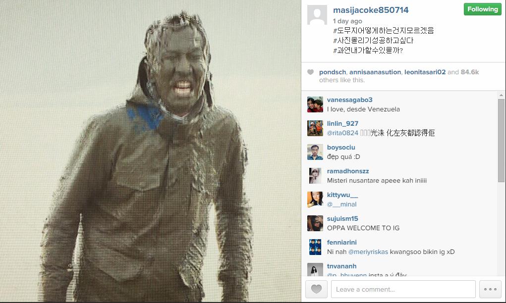 Akaun Instagram Lee KwangSoo