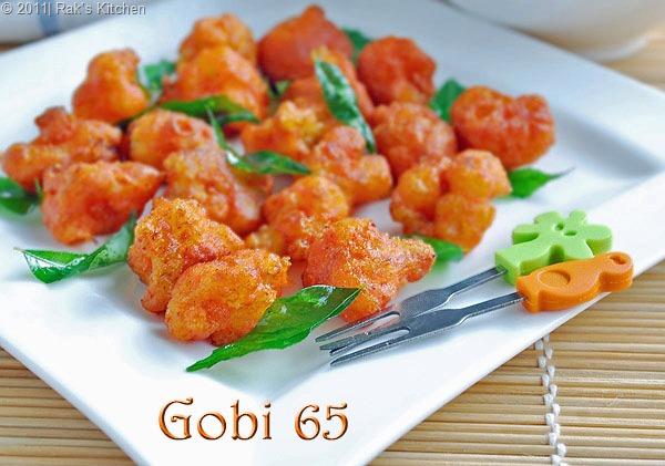 gobi 65 recipe