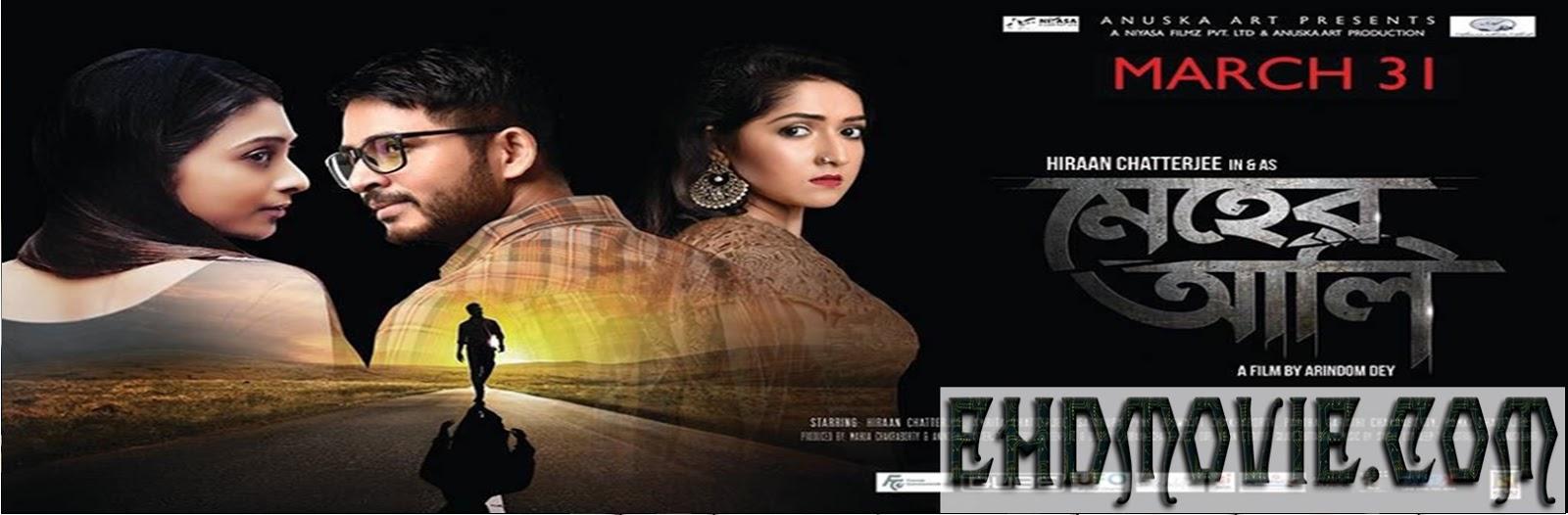 Meher Aali 2017 Bengali Full Movie Original 720p ORG WEB-DL 750MB - 1.3GB