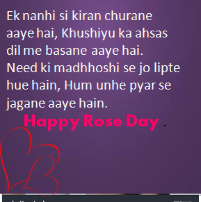 Romantic Lover Rose Day Whatsapp DP Images and Status
