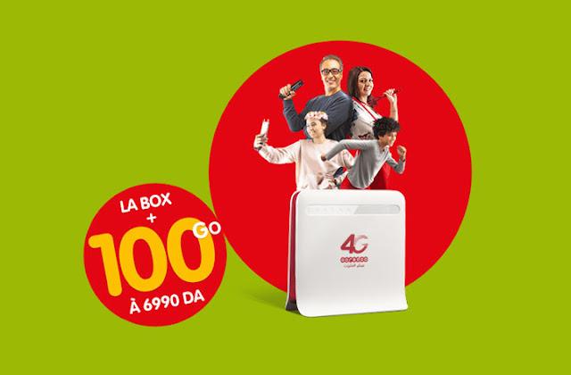 عرض أوريدو الجديد Ooredoo Sahla Box 4g مضاعفة رصيد 100 غيغابايت !