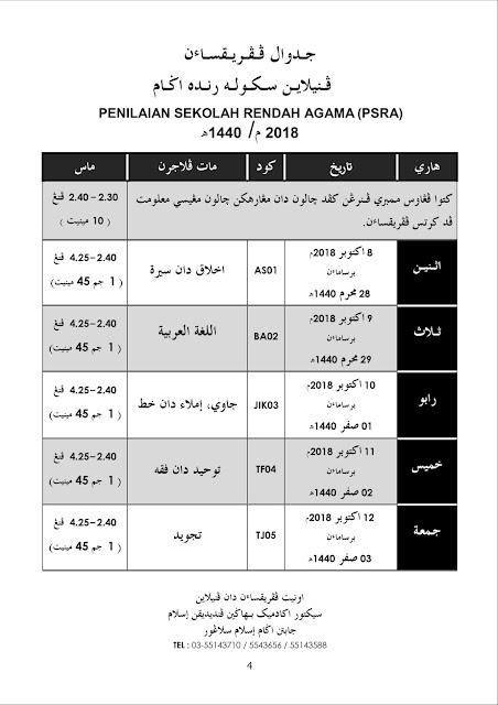 Jadual Waktu Peperiksaan PSRA 2019
