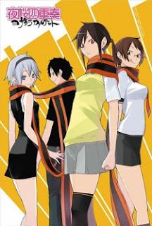 Yozakura Quartet [LaguAnime.XYZ]