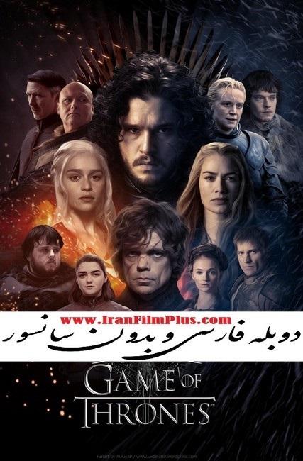 سریال دوبله: بازی تاج و تخت - فصل 8 Game of Thrones